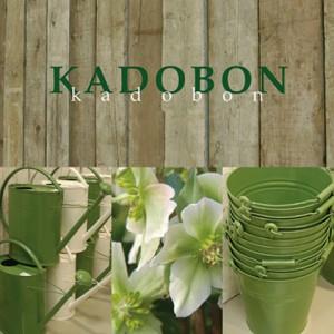 kadobon-present-bloemen-111310018-front